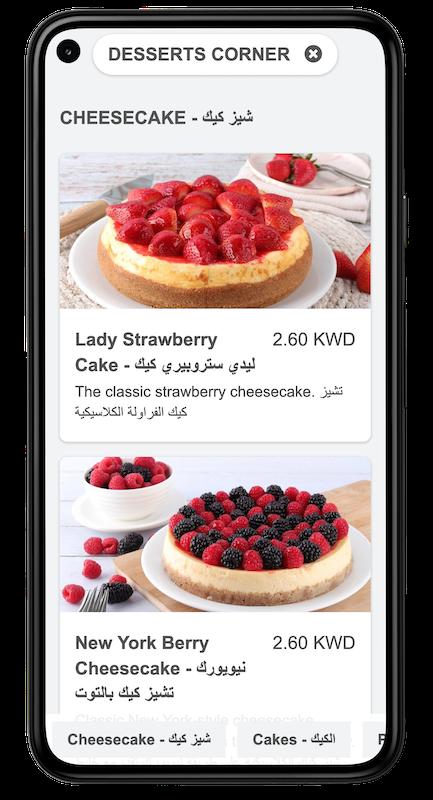 Menu on smartphone example (desserts)
